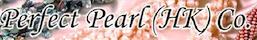 Perfect Pearl HK Co., Ltd. Logo