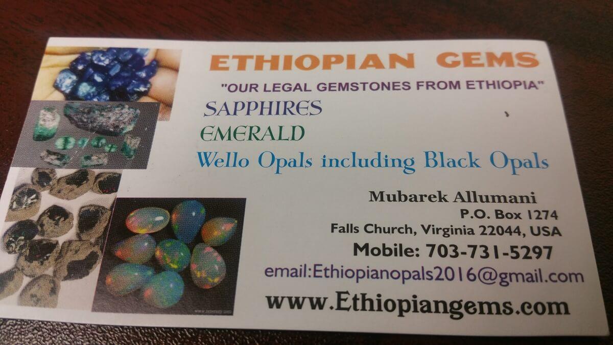 Ethiopian Gems Logo